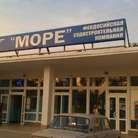 "Photo taken at ФСК ""Море"" by Sergey A. on 7/13/2013"