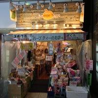 Photo taken at オレンジテラ 明大前店 by jazzwalker on 8/11/2013