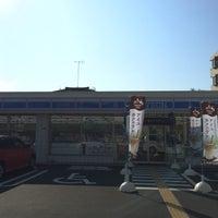 Photo taken at ローソン 大和南林間五条通り店 by Yukinori I. on 9/22/2014