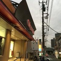 Photo taken at オリンピック 中央林間店 by Yukinori I. on 11/5/2014