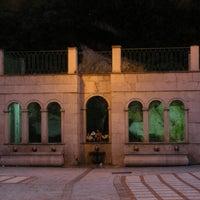Photo taken at Parque Fuente la Negra de Fuensanta by Patricia Torres  on 4/28/2014