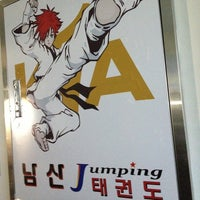 Photo taken at 남산 J태권도 by Ageha(Yeon Kyung) on 12/28/2012