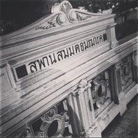 Photo taken at Sommut Amon Mark Bridge by Sinith B. on 12/20/2013