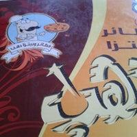 Photo taken at Dahab by Moustafa A. on 5/5/2013