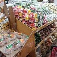 2/8/2013にYooie S.がH Mart Asian Supermarketで撮った写真