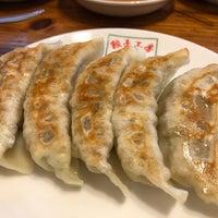 Photo taken at 餃子の翠葉 桜木町店 by yokokawa on 1/7/2018