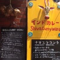 Photo prise au Shiva Curry Wara par bbemu le6/8/2013