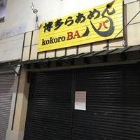 Foto diambil di 博多らあめん kokoroBA oleh 犬山あおい pada 2/15/2018