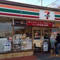 Photo taken at 7-Eleven by Koji N. on 1/3/2014