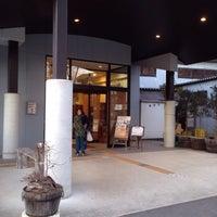 1/10/2016にKoji N.が塩原あかつきの湯で撮った写真