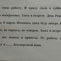Photo taken at ТВОЕ by Dashulya B. on 7/13/2013