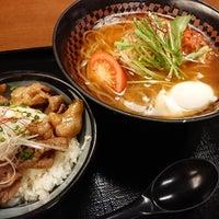 2/16/2018にたみこが湯の郷 絢ほのか 札幌清田で撮った写真