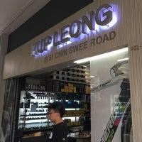 Photo taken at Hup Leong Co by Taku 目. on 3/26/2016