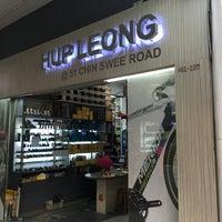 Photo taken at Hup Leong Co by Taku 目. on 3/28/2016
