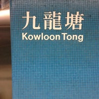 Photo taken at MTR Kowloon Tong Station by Taku 目. on 1/4/2013