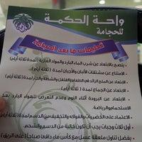 Photo taken at بيت الحجامة by Dr.Sultan M. on 4/4/2018