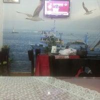 3/28/2013 tarihinde Bekir Can A.ziyaretçi tarafından Reis Balık'de çekilen fotoğraf