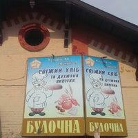 Photo taken at булочная by Alina K. on 7/20/2013