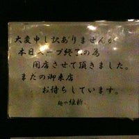 3/30/2013にYukitoshi Y.が中華そば 維新商店で撮った写真