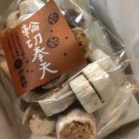 Photo taken at 京月待庵 by 松平大和守 on 10/3/2018