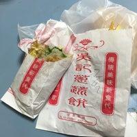 Foto tirada no(a) 吳記蔥蔬餅 por 一心 安. em 4/22/2018