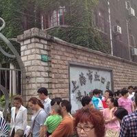 Photo taken at 上海市虹口区舟山路幼儿园 by Mur on 6/29/2013
