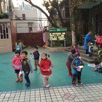 Photo taken at 上海市虹口区舟山路幼儿园 by Mur on 11/21/2013