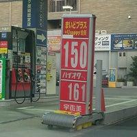 Photo taken at 出光 セルフ環七上馬SS by Akira I. on 9/18/2013
