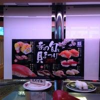 Photo taken at はま寿司 松江本郷店 by Merumo I. on 3/13/2013