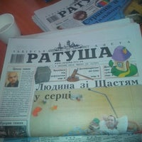 """Photo taken at Редакція газети """"Ратуша"""" by S.Limanoff on 4/21/2015"""