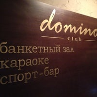 Photo taken at Domino Club by Вероника К. on 4/27/2013