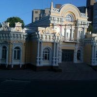 Photo taken at Cherkasy by Olena T. on 5/2/2013