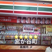 Photo taken at 7-Eleven by Tatsuya Y. on 7/15/2013