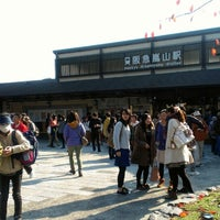 Photo taken at Hankyu Arashiyama Station (HK98) by Vladyslava K. on 11/17/2013