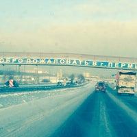 Photo taken at паздерено by Виталий on 1/22/2014