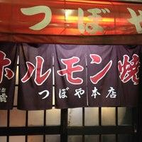 Photo taken at つぼや本店 by Hiro Y. on 12/20/2013