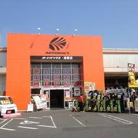 Photo taken at オートバックス 倉敷店 by ethan.hunt on 8/7/2013