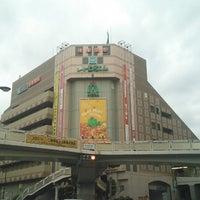 Photo taken at Korakuen Station by Takashi I. on 10/17/2013