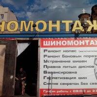 Photo taken at Шиномонтаж by Vadim K. on 7/3/2013