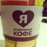 Снимок сделан в Шоколадница пользователем Alina I. 5/10/2013