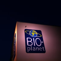 Photo taken at Bio-Planet by Dimitri P. on 3/21/2013