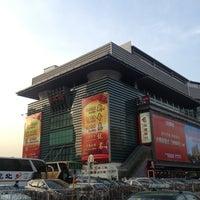 Photo taken at 秀水街 Silk Street Market by Logistic L. on 2/14/2013