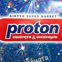 Photo taken at Proton Super Market by Hippocratis K. on 3/16/2013