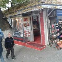 Photo taken at Derya Kasabı by Ömer S. on 11/16/2015