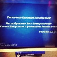 "Photo taken at ООО СК ""ВТБ Страхование"" by Chris R. on 4/23/2013"