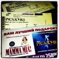 "Photo taken at ООО СК ""ВТБ Страхование"" by Chris R. on 4/1/2013"