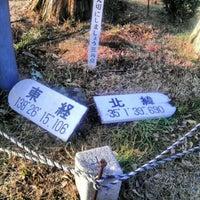 Photo taken at 一本松 by Urah A. on 1/22/2013