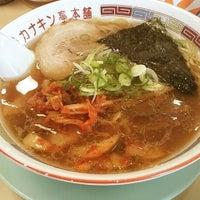 Photo taken at カナキン亭本舗  八楠店 by Urah A. on 12/28/2014