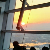 Photo taken at Cosmo Tower by Tadao M. on 12/31/2016
