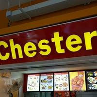 Photo taken at Chester's grill , Tukcom Pattaya by Martin P. on 1/26/2017